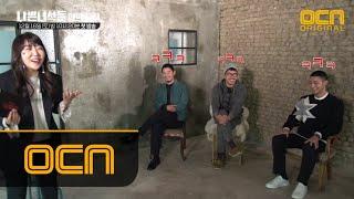 BADGUYS2 단독공개! 쎈 남자들의 쎈 토크! 나쁜녀석들 악의도시 5인방 스페셜인터뷰 #미공개 #비하인드 170929 EP.0