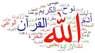 حلقة نقاشية 4 - سؤال وجواب مع التاعب والأستاذ مسلم عبد الله - الجزء الثالث thumbnail