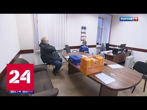 Проверка Росздравнадзора: частная скорая помощь не справилась с заданием - Россия 24