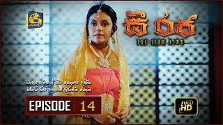 C Raja - The Lion King | Episode 14 | HD Thumbnail