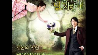 Video Baek Ah Yeon -- Fated To Love You OST Part.1 download MP3, 3GP, MP4, WEBM, AVI, FLV September 2018
