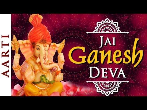 Jai Ganesh Deva - Ganesh Aarti with Lyrics & Meaning | HD Video Song