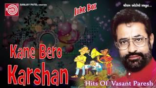 Gujarati Comedy Kane Bero Karsan Part-1 Vasant Paresh Bandhu