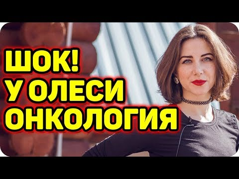 ОЛЬГА. Второй сезон на ТНТ