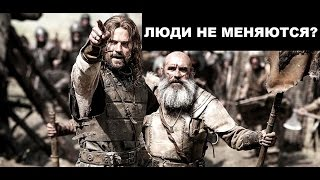 """Фильм """"ВИКИНГ"""" (2016) Люди не меняются?"""