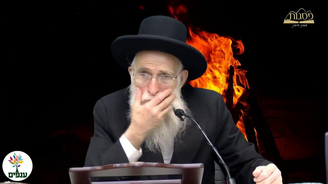 רבי שמעון בר יוחאי - הרב יהודה יוספי  HD