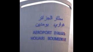 خسائر بملايين الدولارات في الطيران المدني ووكالات السفر بالجزائر