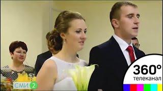 Россияне смогут подать заявление в ЗАГС за год до свадьбы - СМИ2
