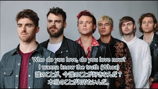The Chainsmokers &amp 5 Seconds of Summer - Who Do You Love