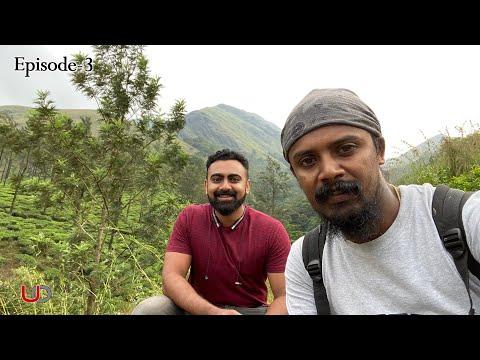 Karapuzha Dam And Chembra Peak | Wayanad 2.0 | Zostel | UO | Ep-3
