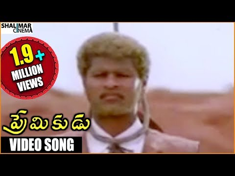 Premikudu Movie || Mukkala Mukabula Video Song || Prabhu Deva, Nagma