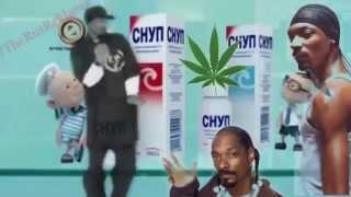 Реклама лекарства от Snoop Dog
