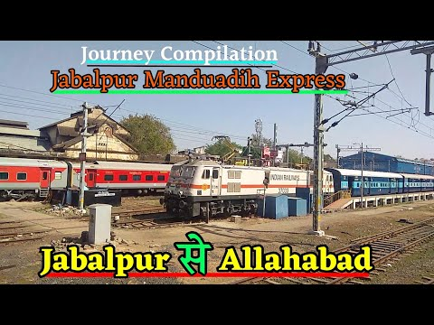 JABALPUR to Allahabad Rail Journey || LHB Ride in 15118 JBP MUV Express || Chugging and Smoking ALCO
