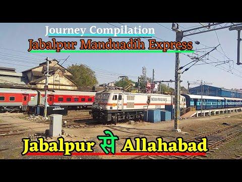 JABALPUR To Allahabad Rail Journey || LHB Ride In 15118 JBP MUV Express || Chugging And Smoking ALCO