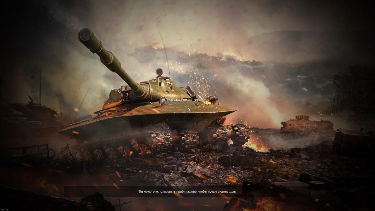 приближение war thunder