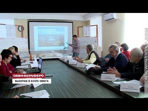 НТС Севастополь: В Севастополе в районе бухты Омега построят 10-этажные жилые дома на месте фисташковой рощи
