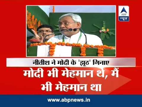 Nitish tears through Modi's speech, lists 'lies' stated in Patna