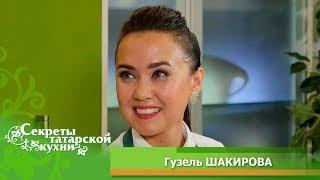 Актриса театра им. Г.Камала Гузель ШАКИРОВА готовит Курицу с овощами