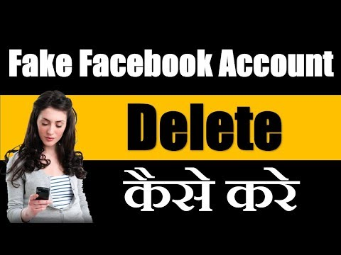How to Delete Fake Facebook Account? thumbnail