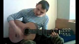 ВДВ под гитару