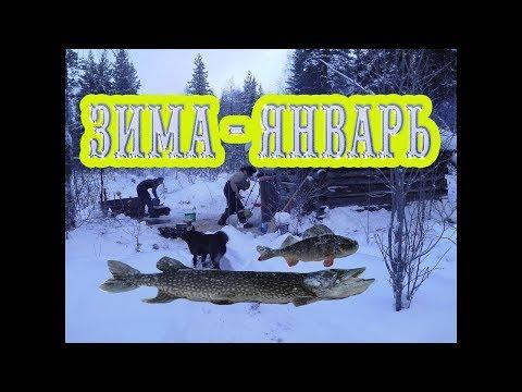 Рыбалка,Лесная избушка,Зима Январь,2013г,Полный фильм🏠Fishing,Forest Hut,Winter January,Full Movie