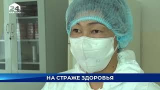 Один день медицинских специалистов - Новости Кыргызстана