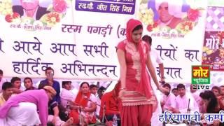 Sapna hottest sexy Haryanvi dance