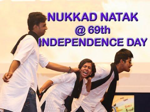 Manav Rachna   Nukkad Natak   Independence Day Celebration