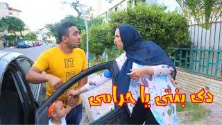 شاب يحاول يخطف بنت رضيعه من امها !! شاهد ماذا فعلت الام ؟؟