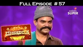 Majaa Bharatha - 14th June  2017 - ಮಜಾ ಭಾರತ - Full Episode