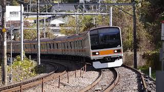 209系1000番台トタ81編成 猿橋~大月通過