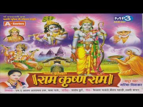 अंजनी के लाला__Anjani Ke Lala || Ram Krishan Ram || Garima Divakar || Chhattisgarhi Song