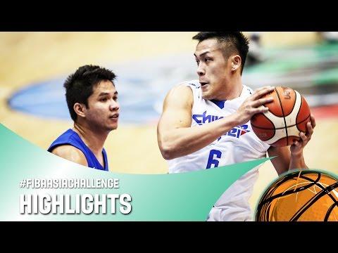 Chinese Taipei v Philippines - Highlights - FIBA Asia Challenge 2016