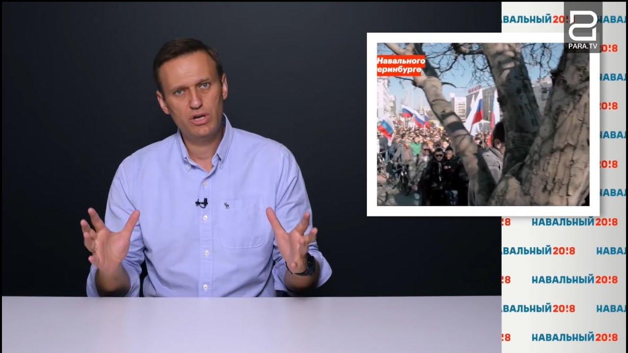 Խոշորամասշտաբ ձերբակալություններ․ Եվրոպան պահանջում է ազատ արձակել Նավալնիին ու սպառնում է նոր պատժամիջոցներով