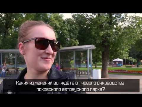ПЛН-ТВ: Ожидания от смены руководства псковского автопарка