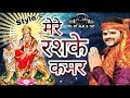 Download !!MERE RASHKE QAMAR!!BHOJPURI VERSION!!DURGA MATA GEET!!A SONG BY MASEEHA!! MP3 song and Music Video
