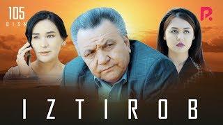 Iztirob (o'zbek serial) | Изтироб (узбек сериал) 105-qism