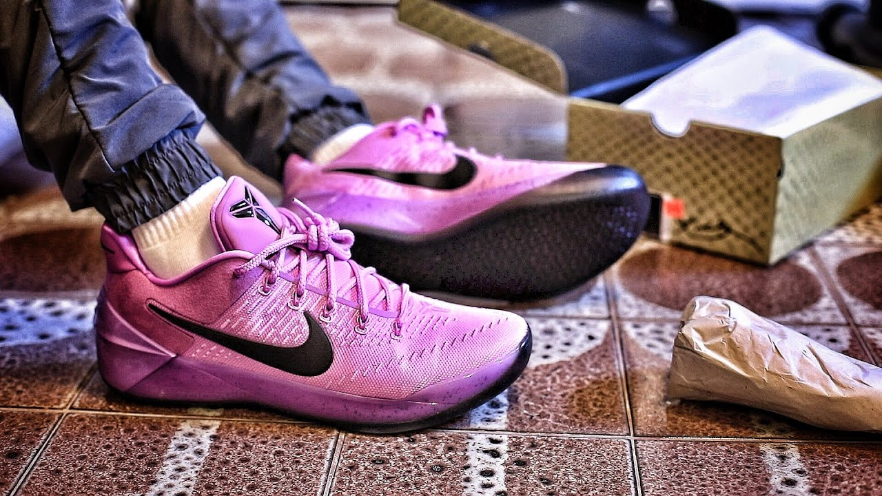 "Nike Outlet Find: Nike Kobe A.D. ""Purple Stardust"" Unboxing and On-Foot  Review"