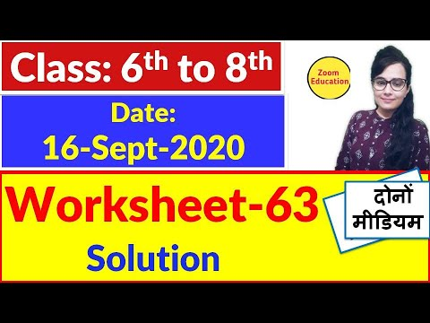 Doe Worksheet 63 Class 6th 7th 8th : हिंदी & English Medium : 16 Sept 2020