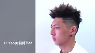Lusso美髮師Bee - 復古黑人頭(一)2016(建議觀看720P)