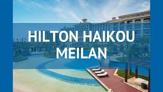 HILTON HAIKOU MEILAN 5* Китай Хайнань обзор – отель ХИЛТОН ХАЙКОУ МЕИЛАН 5* Хайнань видео обзор