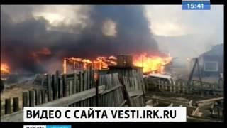 Сразу три крупных пожара произошло в Бодайбинском районе