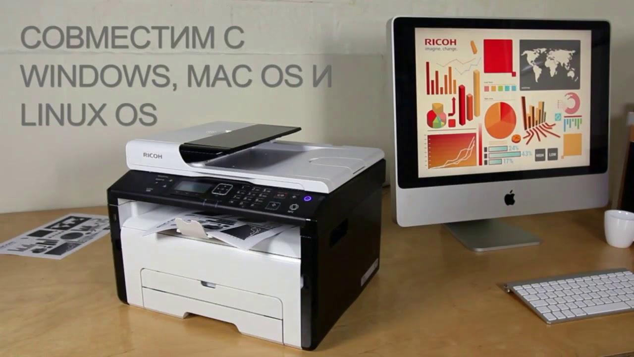 Купить принтер и мфу в минске теперь проще: принтеры и мфу ricoh с возможностью выбора по ценам интернет магазинов, характеристикам и.