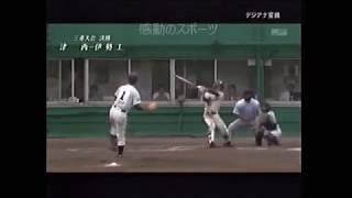 伊勢工のエース中川誠也 23年ぶりの甲子園へ 2011年高校野球