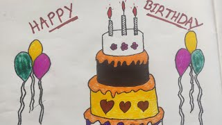 Birthday Cake Drawing Video Easy Step by Step with Colors🎂🎉🎁