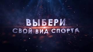 Презентационный ролик для показа в кинотеатре