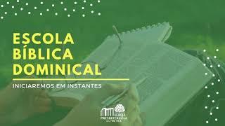 EBD - O Batismo Cristão - Rev. Renato Romão - 20/12/2020