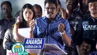 director ksravikumar actor vijay speech onbathula guru audio launch