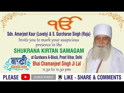Live-Now-Shukrana-Kirtan-Samagam-From-Preet-Vihar-Delhi-21-Feb-2021