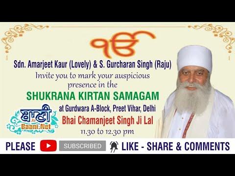 Live-Now-Shukrana-Kirtan-Samagam-From-Preet-Vihar-Delhi-21-Feb-2021